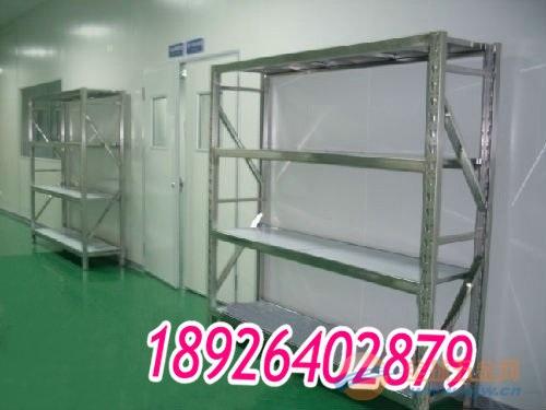 不锈钢货架 厂家电话13530855516