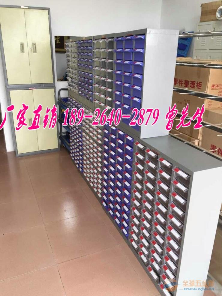 越秀 48抽屉五件配件放置柜 现货出售