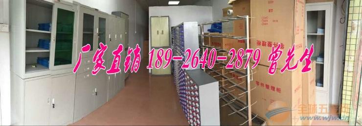 遵化市五金样品柜,电子料30格样品柜,大抽屉样品柜