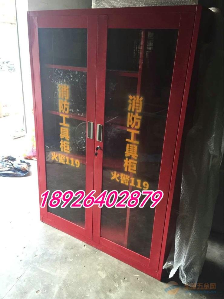 东莞消防工具柜,消防工具柜厂家直销