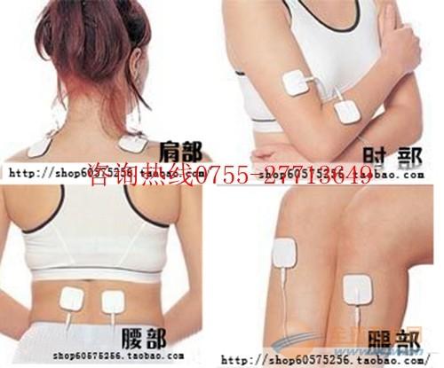 中国优质的数码经络治疗仪供应商