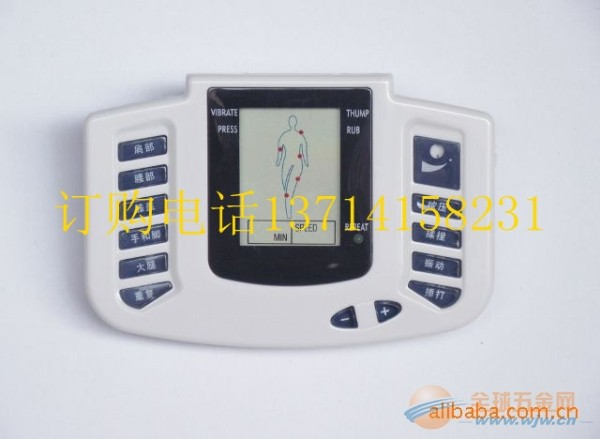 供应脉冲中频理疗仪按摩仪