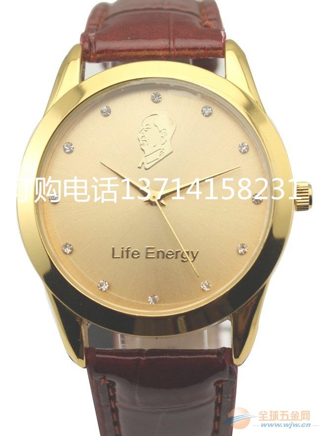 正品真皮防水中科生命能量表 养生保健表 高档会销降压手表