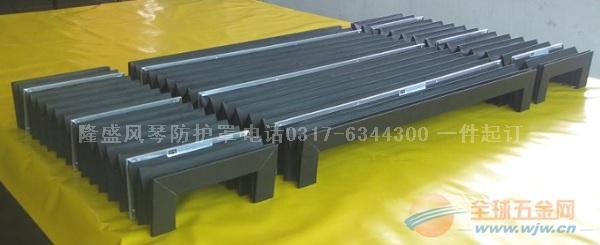 直线导轨防护罩生产厂家