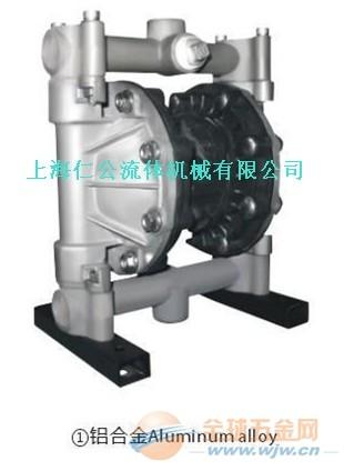 铝合金四氟膜片气动隔膜泵