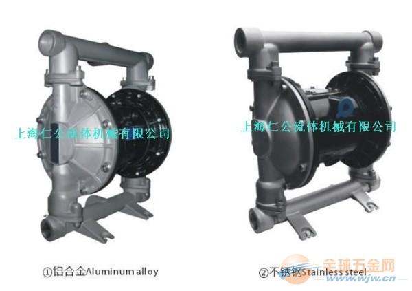 金属气动隔膜泵、不锈钢四氟气动隔膜泵、不锈钢橡胶气动隔膜泵