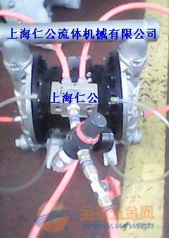 上海仁公粉尘不锈钢气动隔膜泵RG25、手动隔膜泵、气动隔膜泵