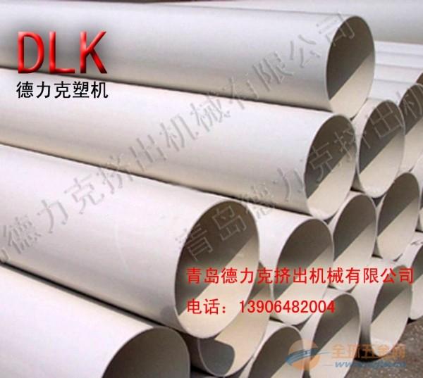 PVC排水管材設備