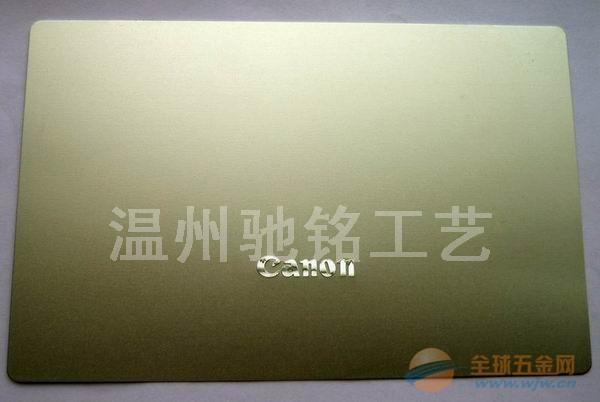 供应铝拉丝标牌铭牌 门户牌 三维软体标电铸分体标印刷标牌等