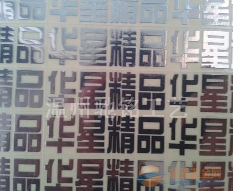 承接各地禁止搪瓷标牌订做 禁止搪瓷标牌设计加工
