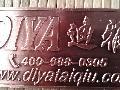 供应(铜质.铝合金.锌合金)铭牌.标牌