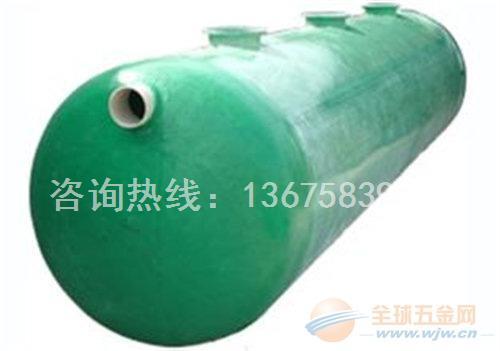 和平县30立方 9号 玻璃钢化粪池无渗漏防污染