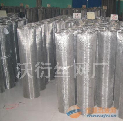 不锈钢丝网批发价、大量供应不锈钢网、规格齐全的不锈钢网