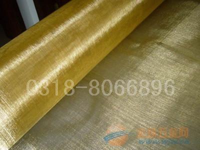 化工、电镀、电极、阳极用纯铜网 电池集流网 沃衍贵金