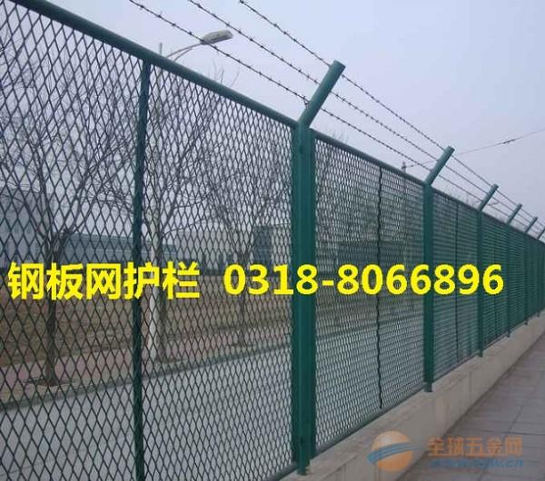 钢板网护栏网厂家 钢板网护栏网规格 钢板网护栏网价格 钢板网护栏网 护栏网