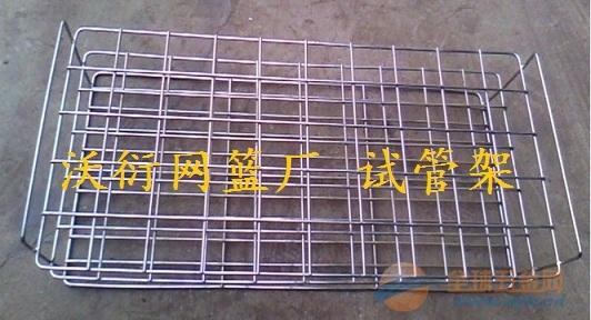 北京试管架供应商