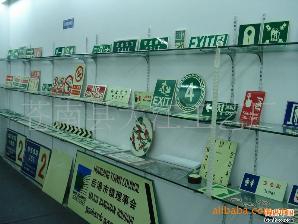 门市产品图片