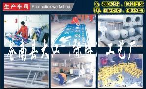 厂房生产图片