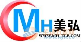 上海美弘电子科技有限公司