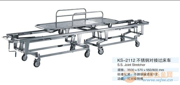 不锈钢对接担架床 不锈钢担架床 医疗器械