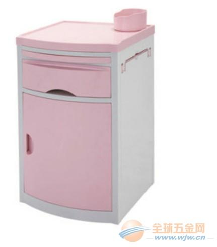 康之星KX-C25ABS床头柜,床边柜,储物柜,欢迎订购!