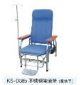 专业生产输液椅双人位三人位点滴椅,钢制输液椅