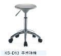 佛山厂家直销手术转椅 医用椅 不锈钢医生转椅