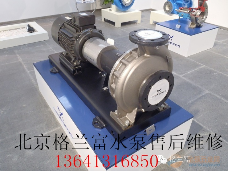 北京格兰富水泵售后维修配件-北京格兰富水泵销售