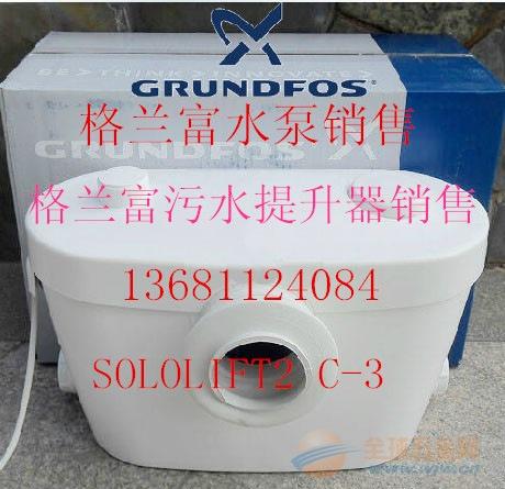 销售,格兰富售后维修,北京格兰富维修,北京格兰富水泵售后维修,潜污水泵维修.