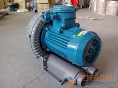 RB-033EX防爆高压风机 防爆旋涡气泵