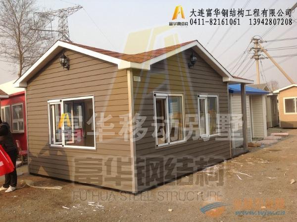 机械设备 其它机械设备 工程与建筑机械 活动房 >欧式移动房屋景观轻