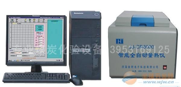 泰安煤炭化验设备煤炭化验仪器