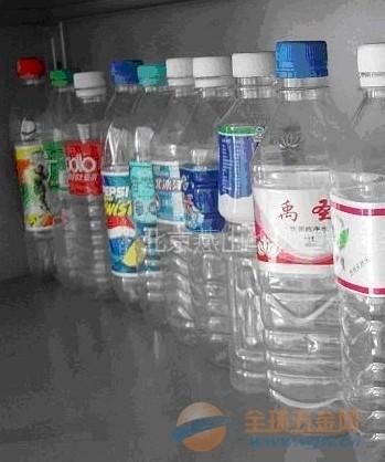 矿泉水瓶厂;矿泉水瓶生产厂;矿泉水瓶生产厂家图片