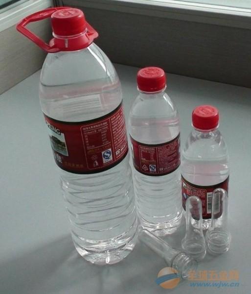 矿泉水瓶厂;矿泉水瓶生产厂;矿泉水瓶生产厂家