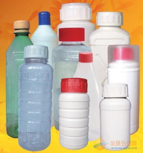 农药瓶厂;农药瓶厂家;农药瓶生产厂家