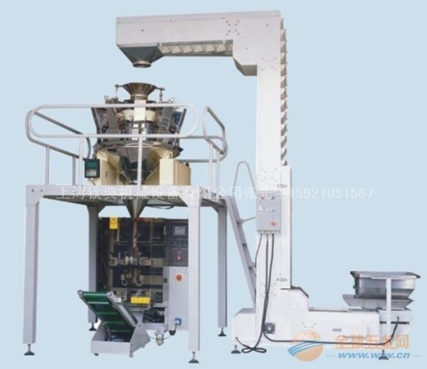 ・大型全自动食品包装机,炒货包装机,颗粒包装机,干果包装机,坚果包装机
