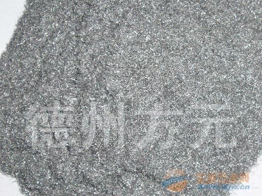 上海市钢棉