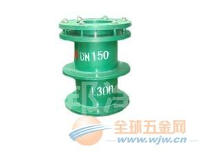 柔性防水套管 刚性防水套管