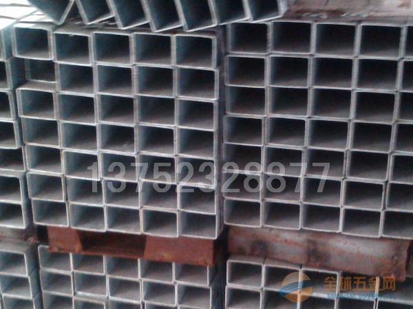 鋼結構用鍍鋅方管定制