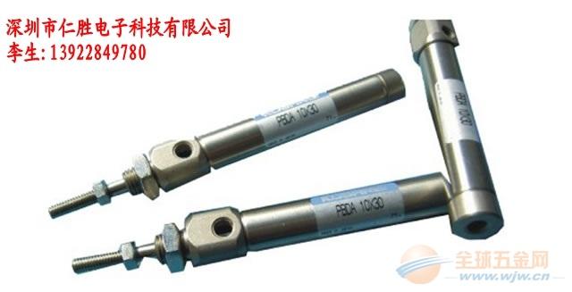 YAMAHA汽缸KG7-M9165-00XPDAS6*30