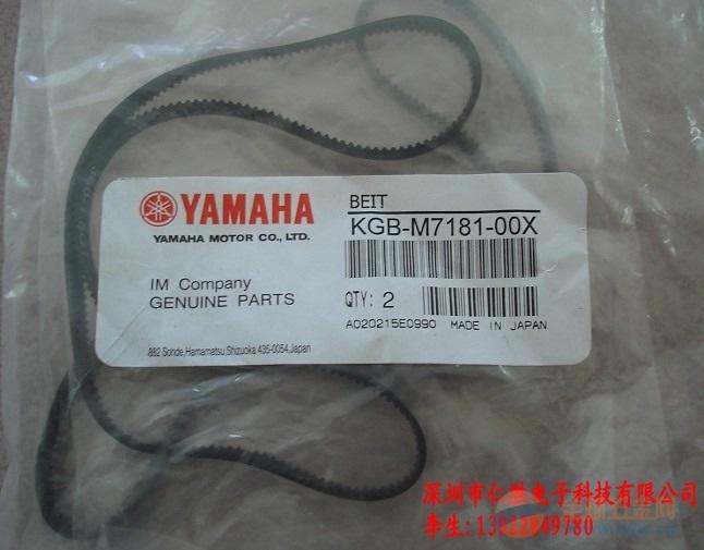 KGB-M7181-00X 100XG的头部R轴皮带