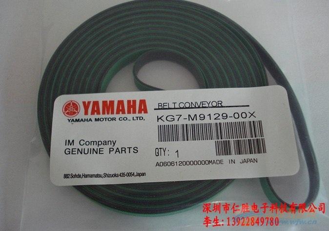KV7-M9129-00X100X/XG传送皮带