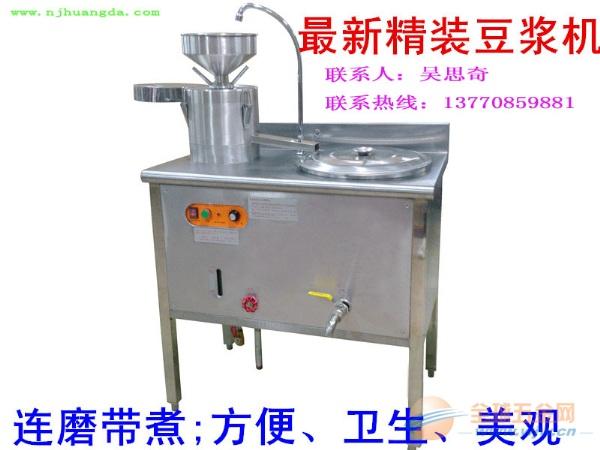 将渣分离豆浆机|磨浆机|豆浆机