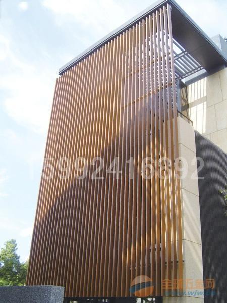 外墙铝方通