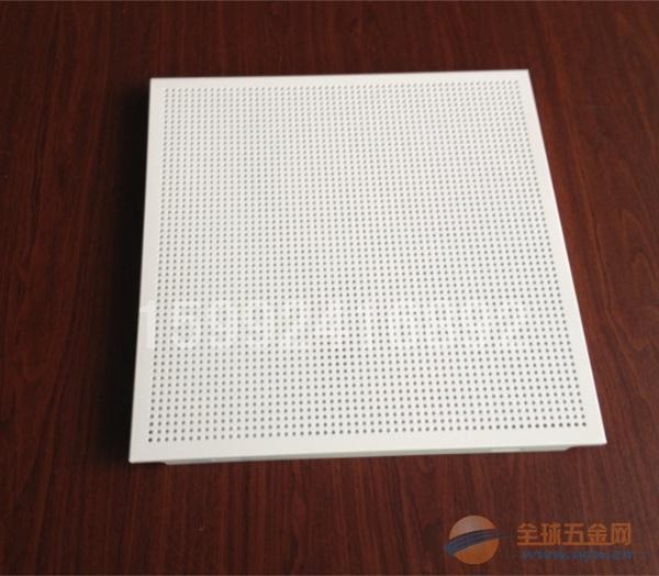 武汉铝扣板 出厂直销质优价实