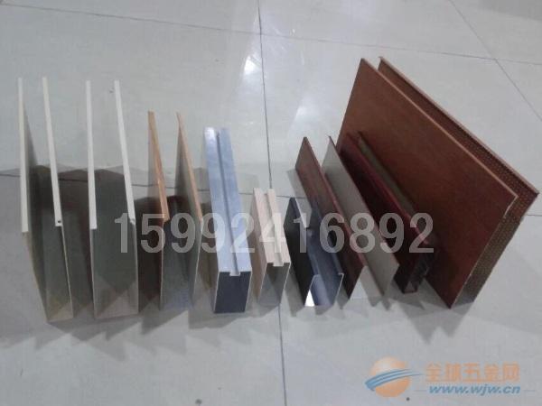 广州铝方通 价格是多少