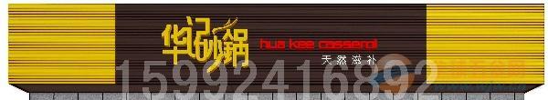广东铝方通 专业定制及时交货
