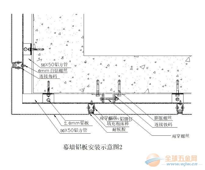 长沙展厅铝单板吊顶优质服务