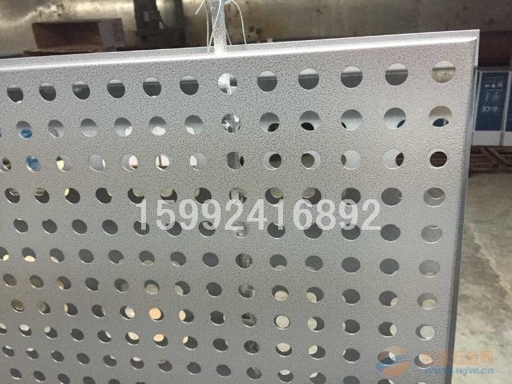 4S店银灰色镀锌冲孔钢板订购几天发货