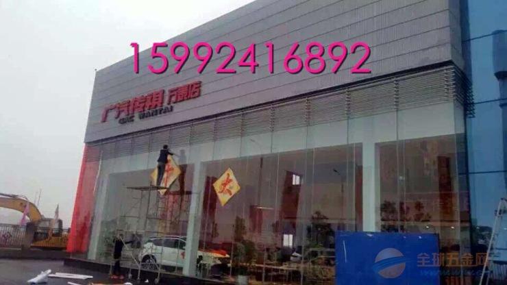 山东传祺4S店钢制外墙穿孔板知名品牌厂商